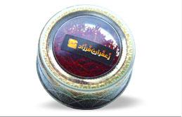 فروش  بسته زعفران