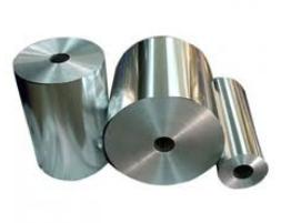 قیمت فلز آلومینیوم