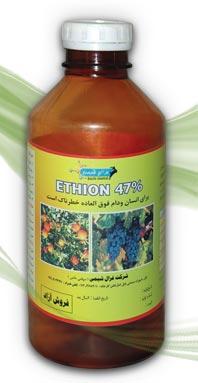 خرید کن اتیون47% EC (امولسیون)