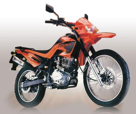 خرید کن CHITUMA-200