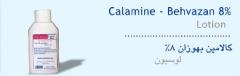 کالامین بهوزان ۸ درصد
