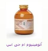 Medicinal liqueurs
