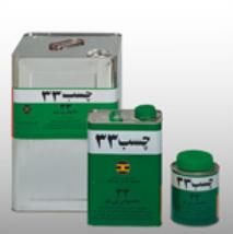 Pars adhesive PU33