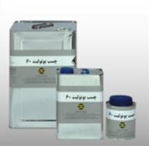 Pars styrofoam adhesive 60