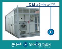 Semitrailers-refrigerators