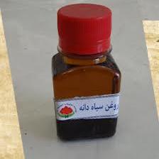 Fatty oils