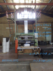 Equipment for processing of second raw material