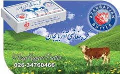کره سفارشی آذربایجان