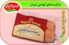 سوسیس بلغاری گوشت