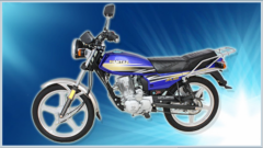 موتور سیکلت همتازسی .جی .ال ۱۵۰