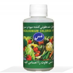 محلول ضد عفونی میوه و سبزی