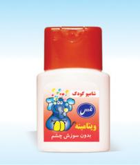 Children's shampoos