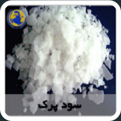 Granulated caustic soda