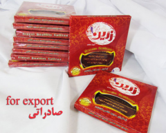 فروش زعفران در بسته بندی کریستال باکس صادراتی