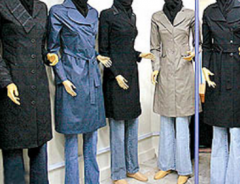 Clothes industrial