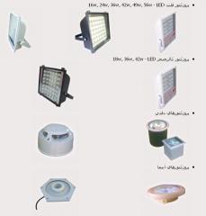پروژكتورهاي ال . ای . دی  نورپردازي و روشنايي