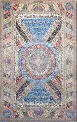 فرش نایین طرح خورشیدی - اشعار خیام