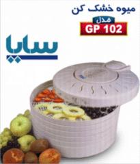 Gp 102 میوه خشک کن مدل