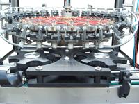 ماشین بطری شوی ظروف PET مدل BR 24/1320