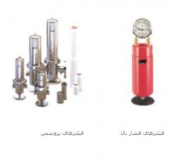 میکروفیلترهای هوای فشرده، گازهای فشرده و خلاء