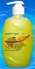 مایع دستشویی صدفی با رایحه لیمو