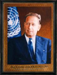 دومین دبیر کل سازمان ملل