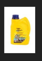 active MILO oil