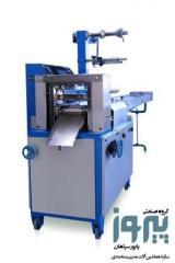 Semi Automatic Packaging Machine