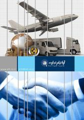 D2 - Gasoline for IRAQ - LPG - Fuel Oil - and etc.