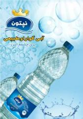 Nepton mineral water