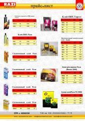 Промышленные клеи, канцелярские клеи, герметики, полимеры, спрей-краски,  средства защиты от насекомых, антифриз, тормозное масло, клейкие ленты и пленки.