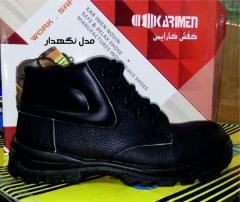 Shielding shoes