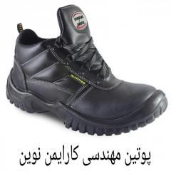 کفش و پوتین ایمنی