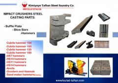 Impact crushers steel casting spare parts (Mostly Iranian crushers and etc.)