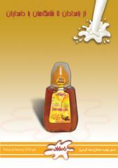 عسل بهاره ممتاز - 250 گرمی