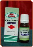 بخور اكاليپتوس(Eucalyptus Inhaier)