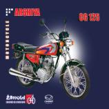 آرشیا CG 125