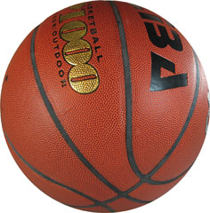 توپ بسکتبال رویه چرم