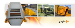 Machines and equipment for extractive industry