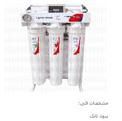 دستگاه تصفیه آب ۵۰۰ گالن