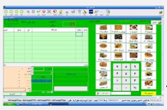 Software for the preparation of reports for state
