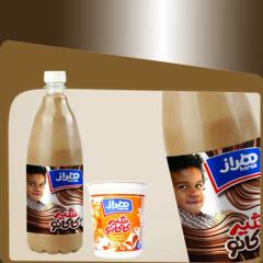 Cocoa with condensed milk