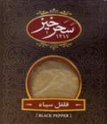 زعفران 1گرمی داخل کاور