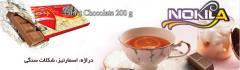 شکلات دال Nokila