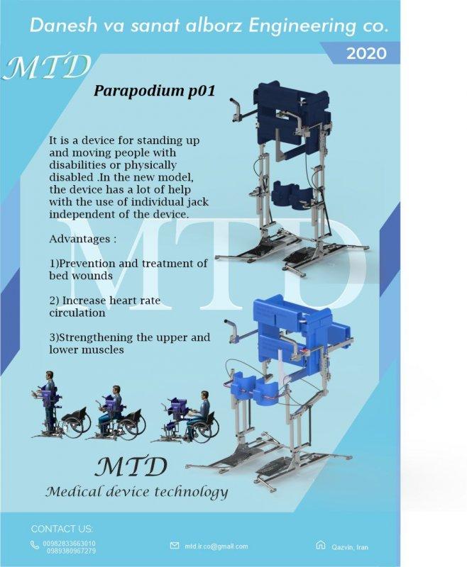 parapodium