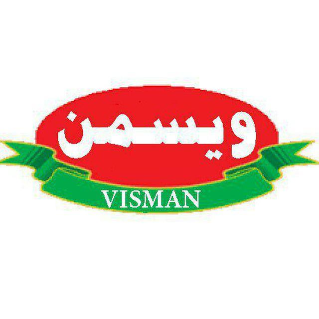 wasmn_visman