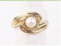 سنگهای تزئینی  (Discount Jewelry)