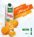 آب پرتقال ۱۰۰ درصد طبیعی