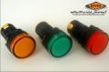 کلید های فشاری و چراغ سیگنال