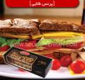 ساندویچ باگتی پرنس طلایی